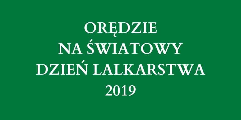 Orędzie Janusza Ryla-Krystianowskiego na Światowy Dzień Lalkarstwa